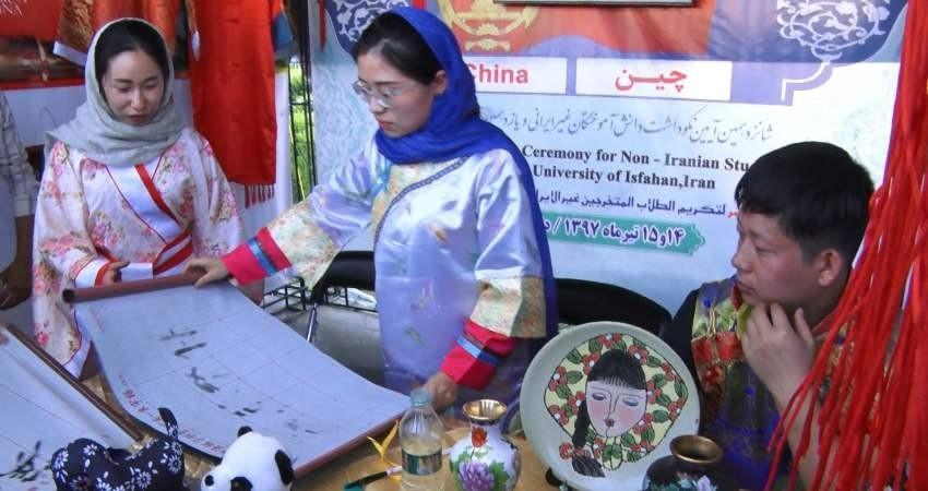 18 کشور فرهنگ ملل را در تهران به نمایش میگذارند