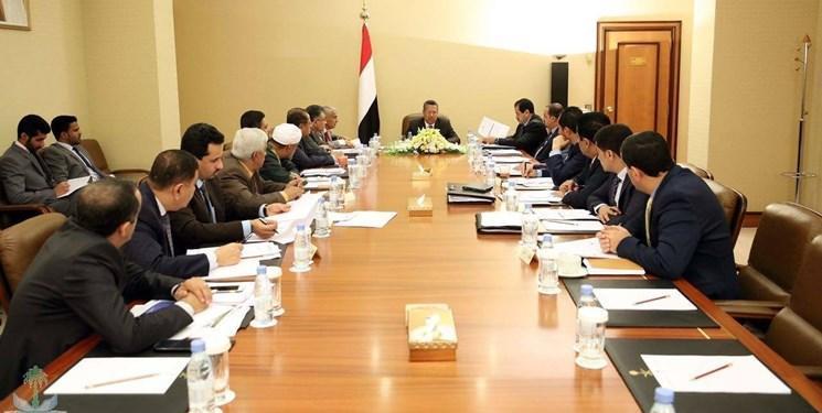 جلسه اضطراری دولت منصور هادی در ریاض