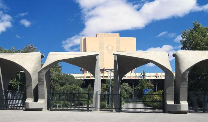 دانشجویان ورودی جدید دانشگاه تهران باید در طرح سنجش سلامت شرکت نمایند
