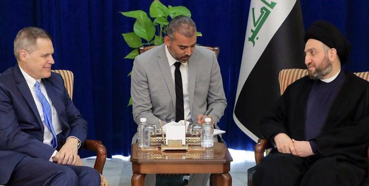 دیدار سفیر آمریکا در عراق با عمار الحکیم