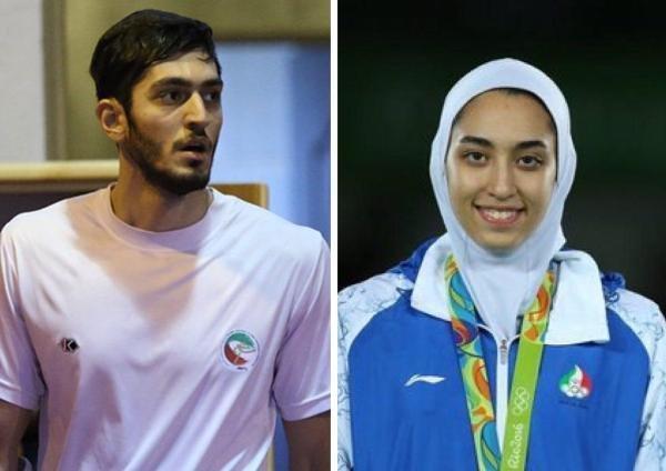برنامه روز پایانی جام بیست و سوم، تلاش حسینی برای کسب مدال طلا