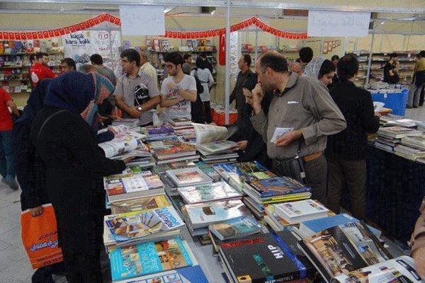 هفدهمین نمایشگاه بین المللی کتاب تبریز و دهمین نمایشگاه مطبوعات آذربایجان شرقی گشایش یافت