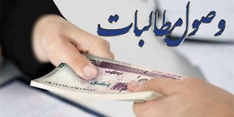 وصول بیش از 7 هزار میلیارد تومان معوقات بانکی در 6 ماه نخست سال جاری