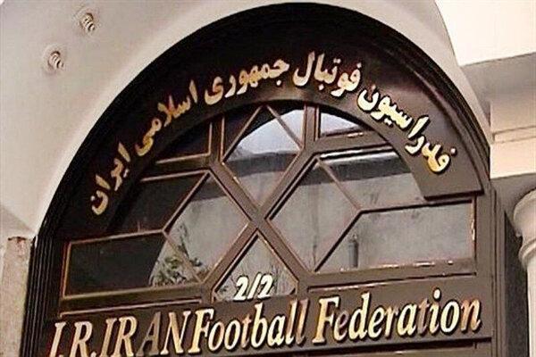 فدراسیون فوتبال: نامه AFC رسید ، تیم های ایرانی از میزبانی محروم شدند