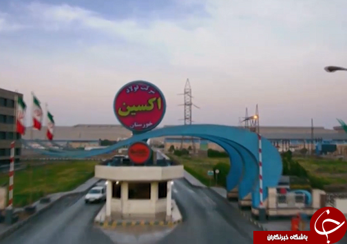 در فصل شوم تحریم ها، ایران پایدار است، فولاد اکسین خوزستان کمر تحریم ها را شکست