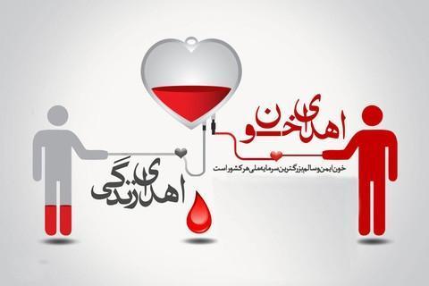 اهدای خون بیش از 37 هزار یزدی در یازده ماهه سال جاری